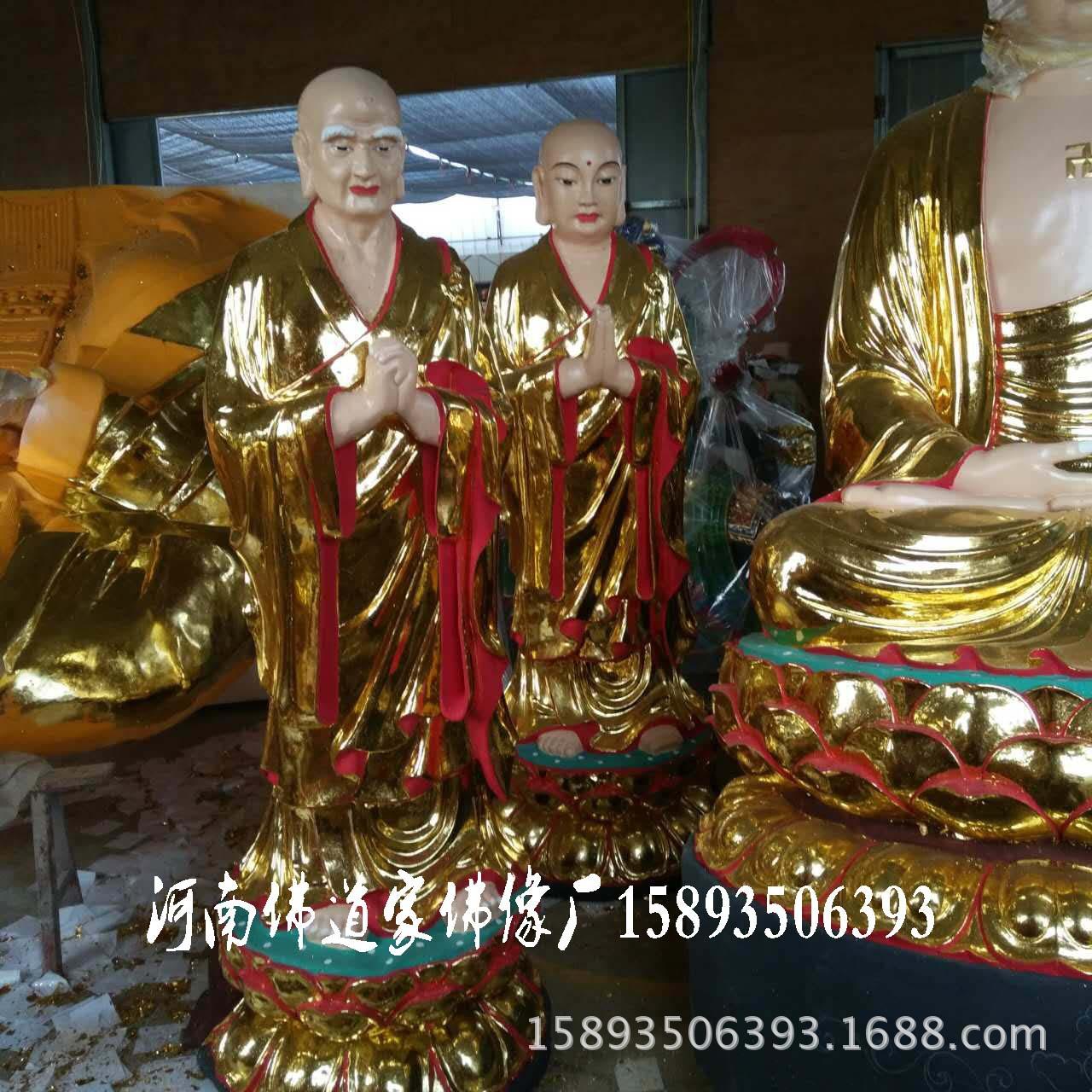 藏传佛教藏佛密宗佛像 百年传承供应佛教用品 河南大型佛像神像示例图2