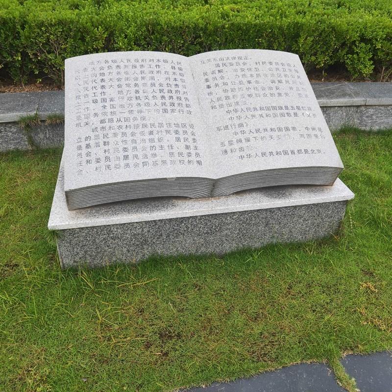 花岗岩书本 校园文化石雕书 卷轴书刻字 大型石头书 校园雕塑石雕