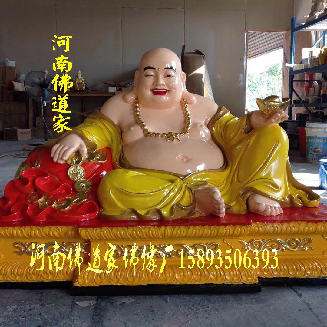 弥勒菩萨摩诃萨佛像 树脂佛像 厂家报价 玻璃钢神像佛像加工示例图2