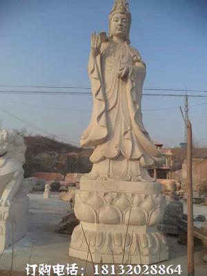 立式观音石雕观音菩萨佛像雕塑