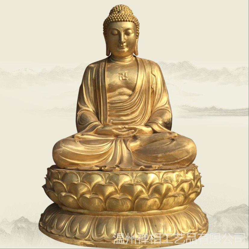 铜佛像厂家 3米释迦牟尼佛铜像