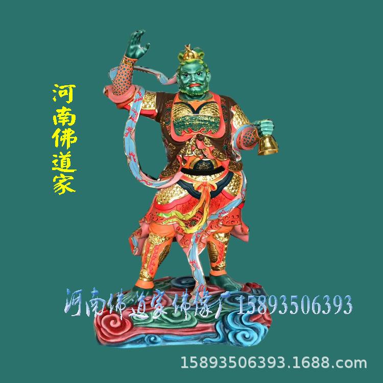 十二药叉神像 十二圆觉菩萨 十二药叉大将护法佛像 十二药叉神将示例图1