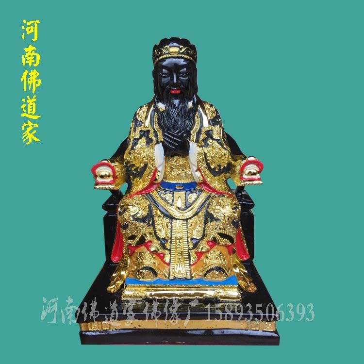 十殿阎王都是谁 厂家定制十殿阎王佛像 河南十殿阎王神像佛像价格示例图7