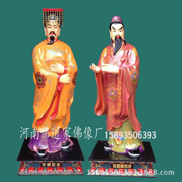 24诸天树脂佛像玻璃钢神像 敦煌彩绘贴金佛教用品二十四诸天示例图1