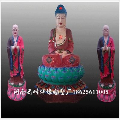 河南供应 释迦牟尼佛像厂家 玻璃钢贴金 药师佛像图片 寺庙佛像神像批发