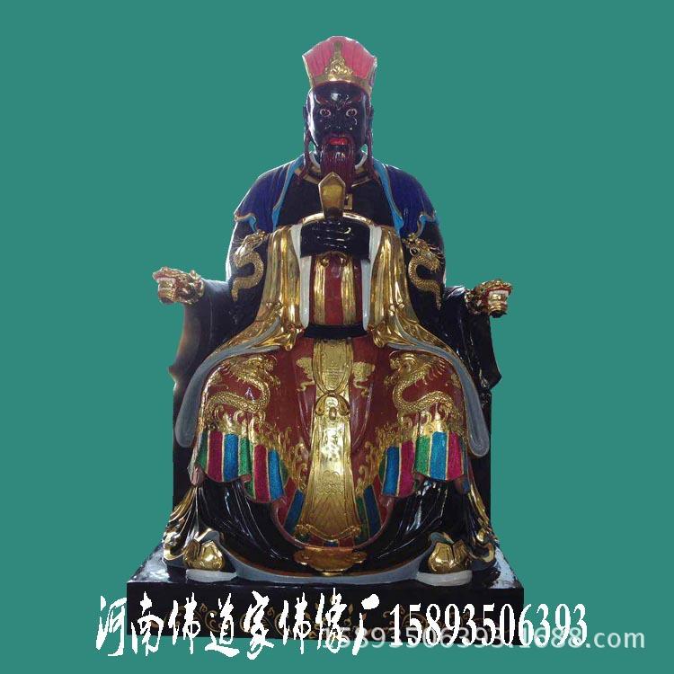 十殿阎罗王 真武大帝 三官大帝 黑白无常 牛头马面 道教神像订制示例图2
