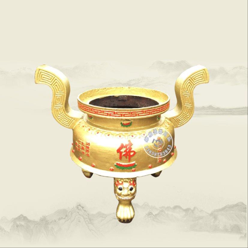 寺庙优质圆形香炉 道观陵园大香炉定制厂家