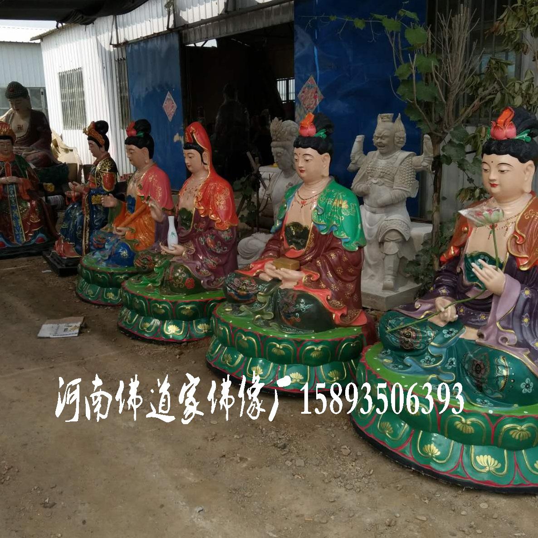 厂家批发十二老母佛像 三霄娘娘神像 九天圣母 顺天娘娘像示例图3