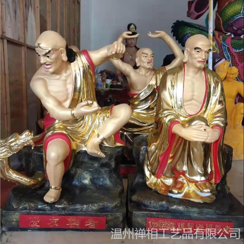 罗汉堂十八罗汉佛像 彩绘十八罗汉尊者佛像雕塑厂家定制