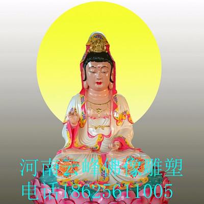 河南** 玻璃钢 送子观音 贴金观世音菩萨1.6米 树脂佛像彩绘神像