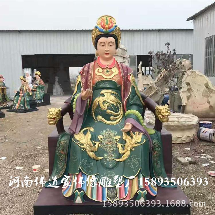 十二老母佛像生产厂家 无圣老母 灵山老母 观音老母 佛像批发示例图3
