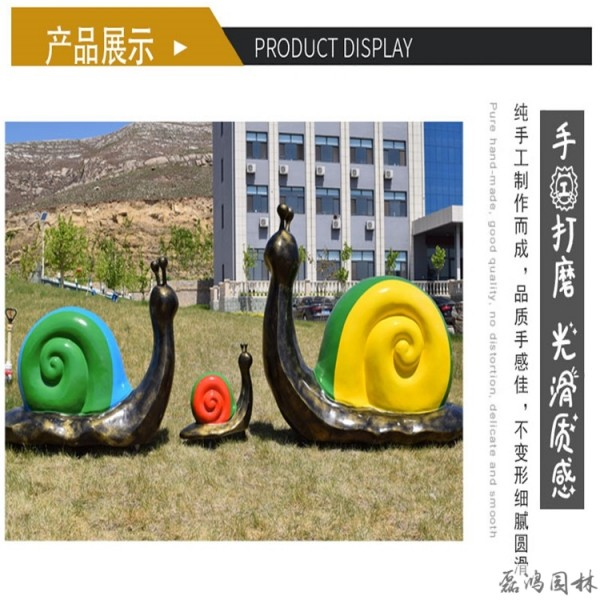 阿里地区磊鸿园林玻璃钢雕塑报价 园林玻璃钢雕塑 卡通动物雕塑生产厂家价格从优