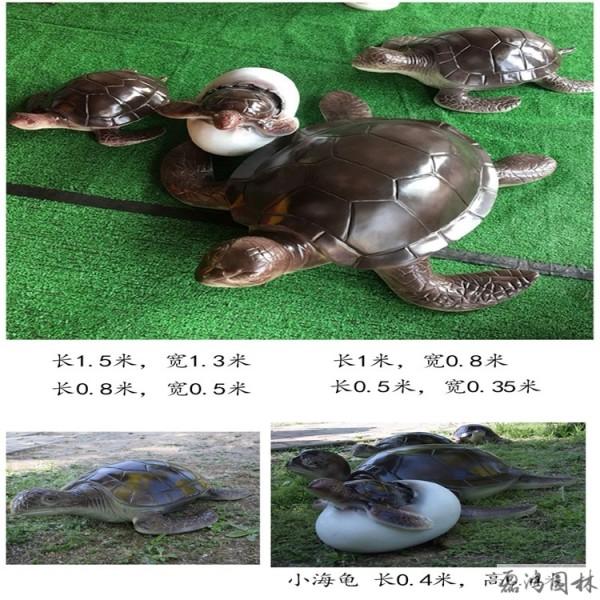 本溪磊鸿园林玻璃钢雕塑生产厂家 玻璃钢雕塑定制生产 城市园林仿真动物雕塑工艺品摆件