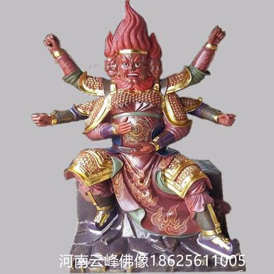 河南云峰佛像雕塑厂专业制作 道教神像佛像 火神祝融 火神佛像 火德真君神像批发 树脂