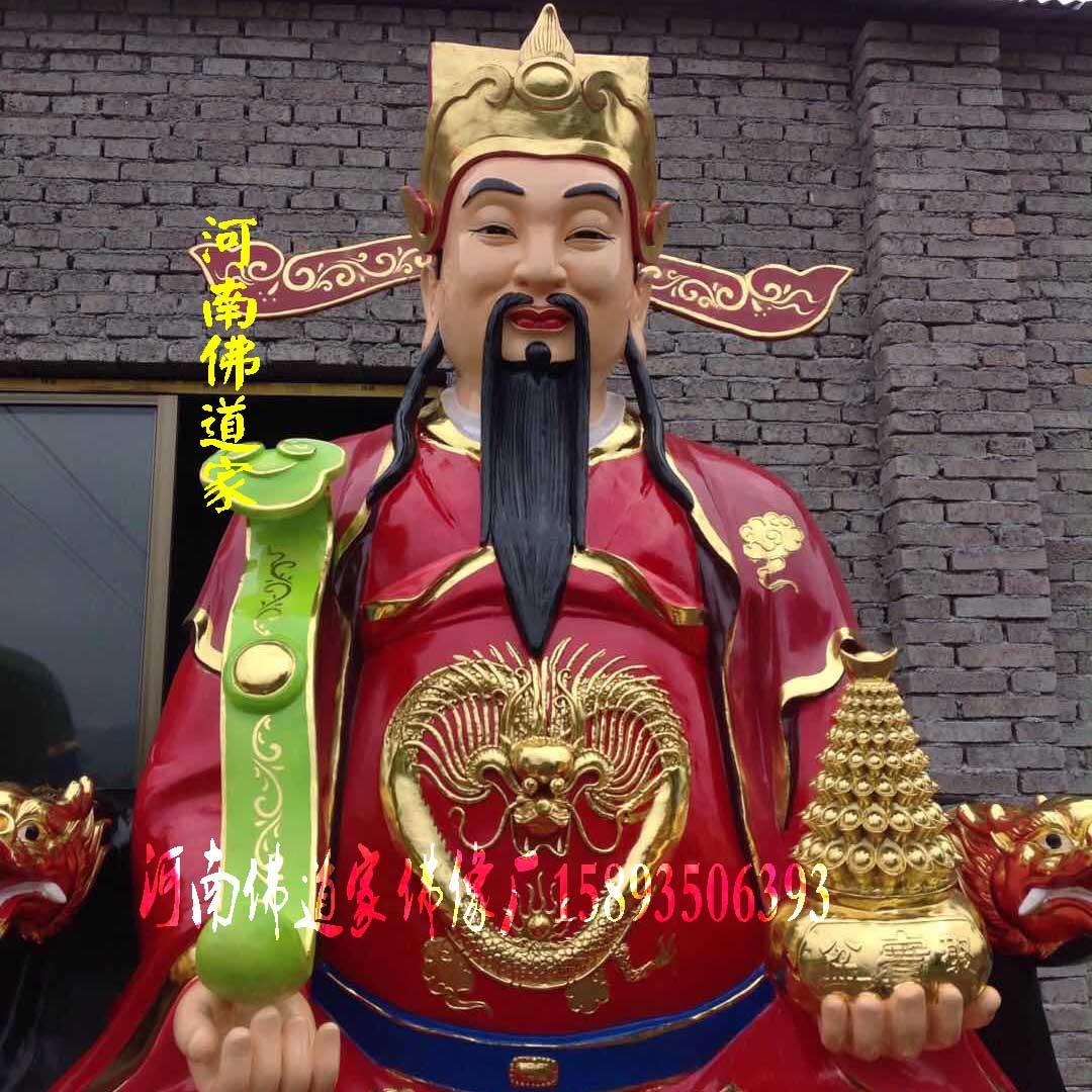 福禄寿佛像 玻璃钢佛像 厂家供应福禄寿神像 寿星老儿 南极仙翁像示例图4