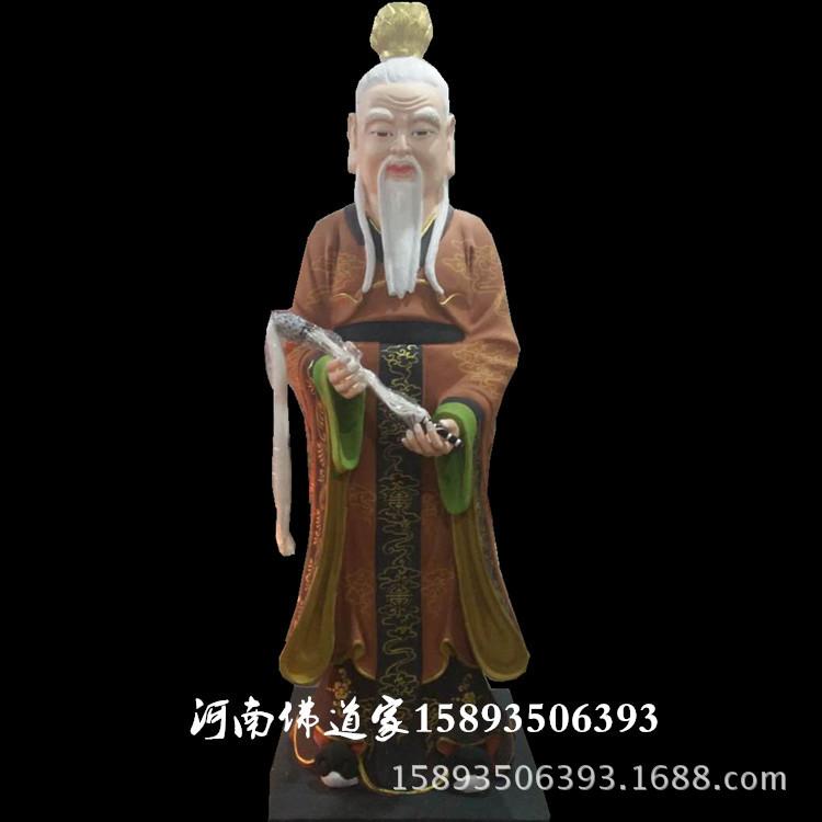 佛像神像批发厂家 彩绘太白金星像 太上老君 太乙真人道观神像厂示例图3