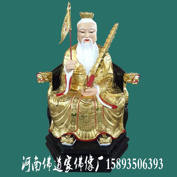 1.6米姜子牙神像姜太公佛像贴金彩绘玻璃玻璃钢树脂佛像工厂直批示例图1