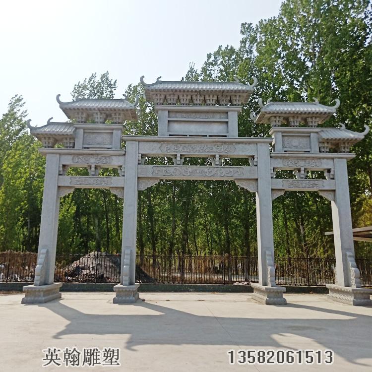 专业设计石雕牌坊 大型石牌坊制作加工