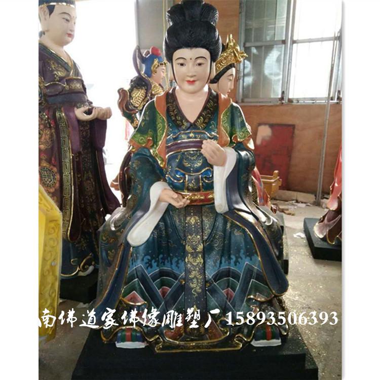 河南南阳佛像批发市场 彩绘老祖母像 大型玻璃钢佛像厂 十二老母示例图2