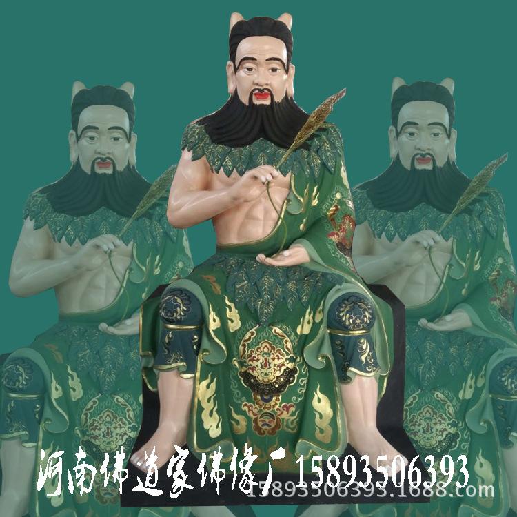 批发百草神农黄帝伏羲 五谷神农大帝厂家直销 盘古帝王神像示例图2