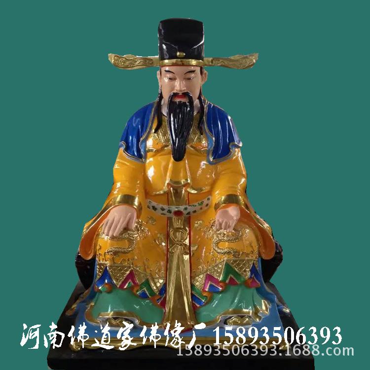 佛像厂家 城隍爷菩萨像1.6米 城隍奶 城隍夫人神像批发示例图4