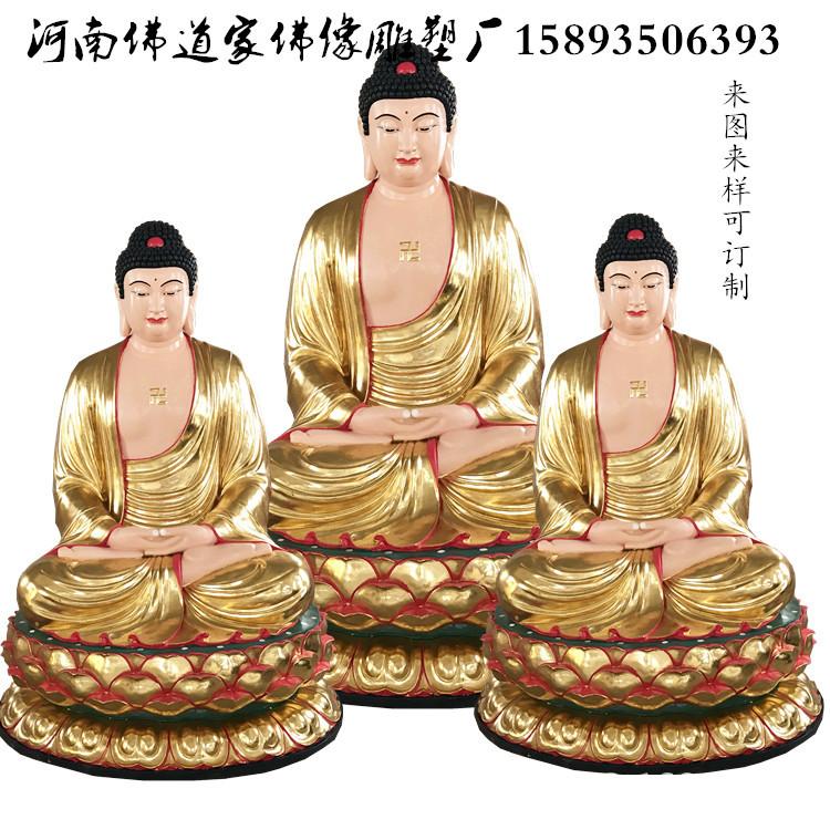 五方佛2米 三宝佛 三世佛 河南佛道家佛像雕塑厂批发供应彩绘像示例图2