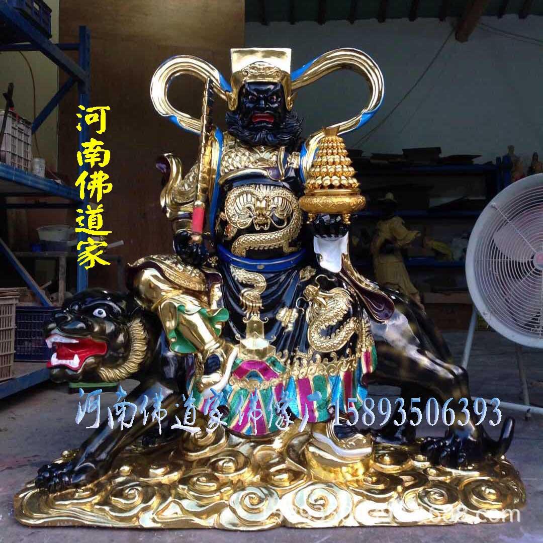 四大财神佛像 武财神关公 道教天官上神 黑虎赵公明雕像1.3米示例图3