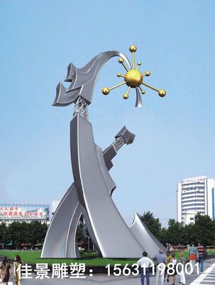 河南郑州大型不锈钢雕塑 广场不锈钢雕塑厂家
