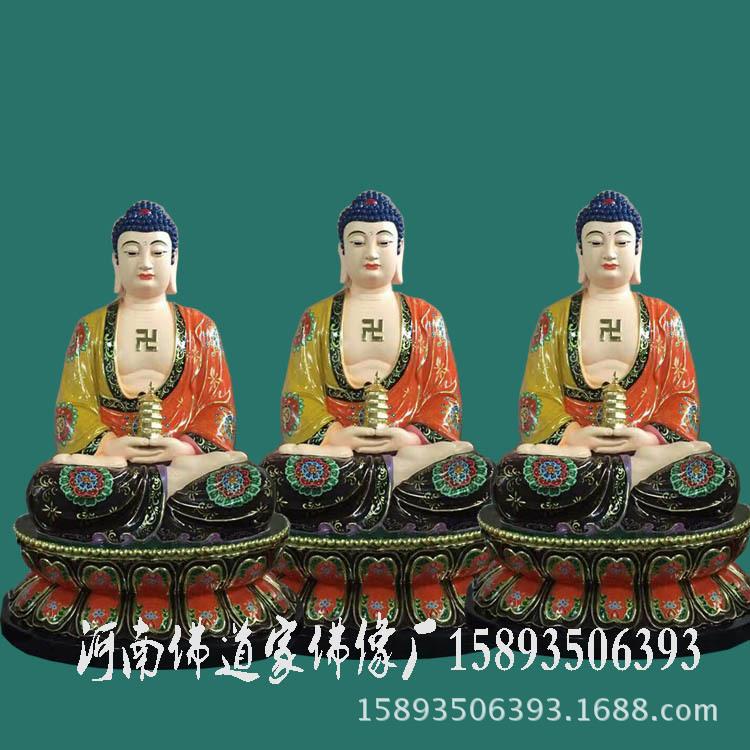 河南佛像厂订制木雕神像 汉白玉雕塑 三宝佛祖 药师佛 极彩佛像示例图1