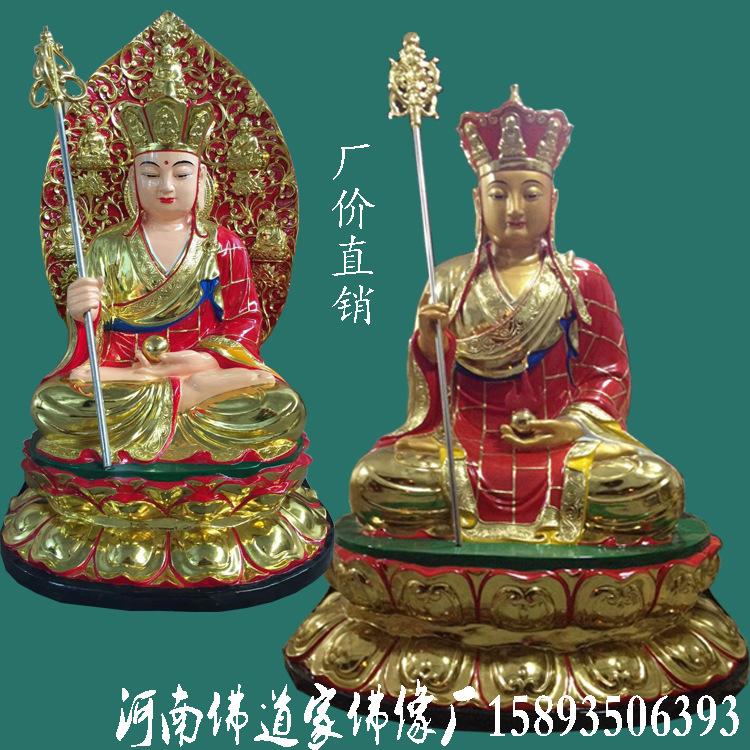 2.5米带背光地藏王菩萨佛像 贴金地藏王像 极彩四大菩萨示例图2