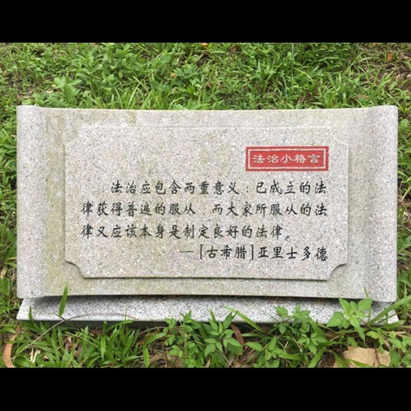 校园广场石书 石雕书本 花岗岩书形雕刻 石书制作厂家