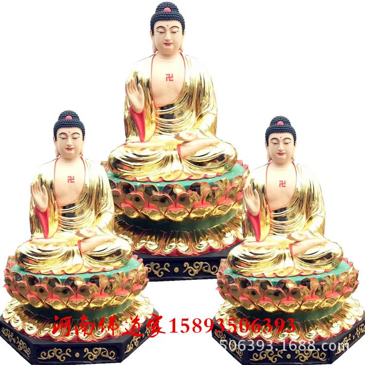 河南专业佛像厂供应三宝佛像3米 琉璃药师佛 释迦牟尼佛 如来佛示例图1