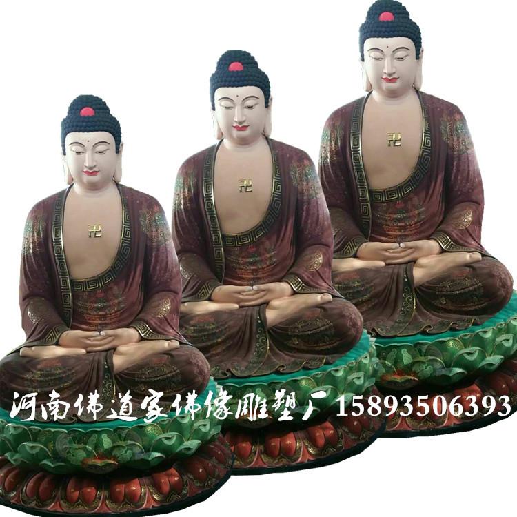 河南佛像批发 贴金三宝佛 释迦牟尼佛 琉璃药师佛 寺庙神像专买示例图2