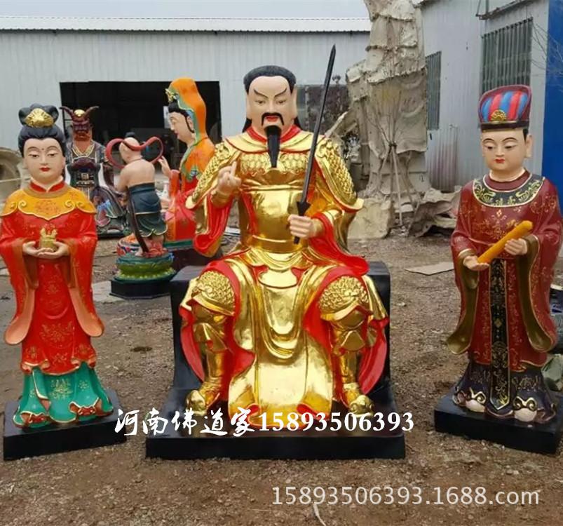 河南佛像厂供应道教神像 三清祖师 纯阳祖师吕祖1.4米 激彩神像示例图2
