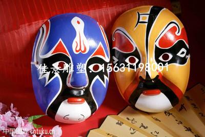 北京彩色喷漆脸谱 不锈钢雕塑