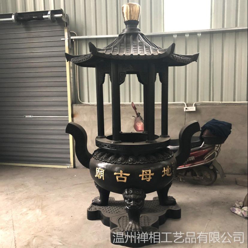 寺庙圆形香炉 圆形铜香炉定做