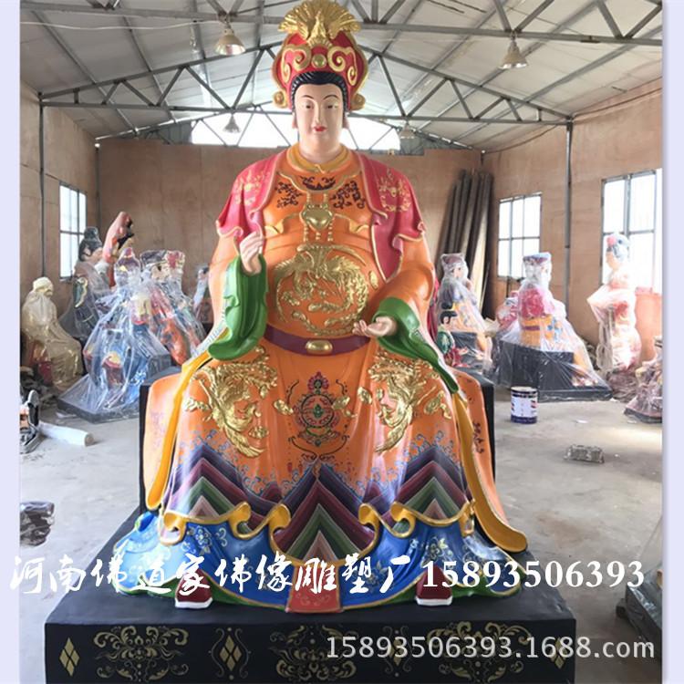 十二老母佛像生产厂家 无圣老母 灵山老母 观音老母 佛像批发示例图2