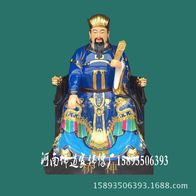 武山神佛像图片武山神神像价格土地公公土地奶奶雕塑厂家河南批发示例图2