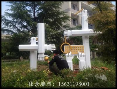 武汉不锈钢活动雕塑,公园不锈钢雕塑厂家