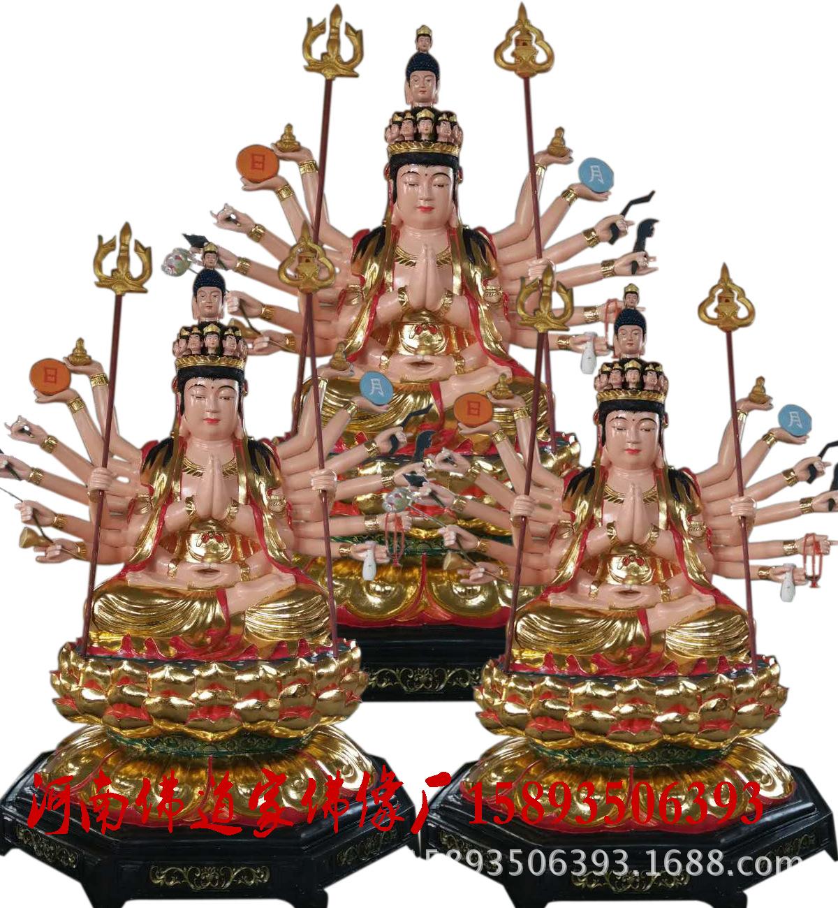 1.8米财神爷神像 如意元宝财神 彩绘玻璃钢树脂佛像厂家直销批发示例图7