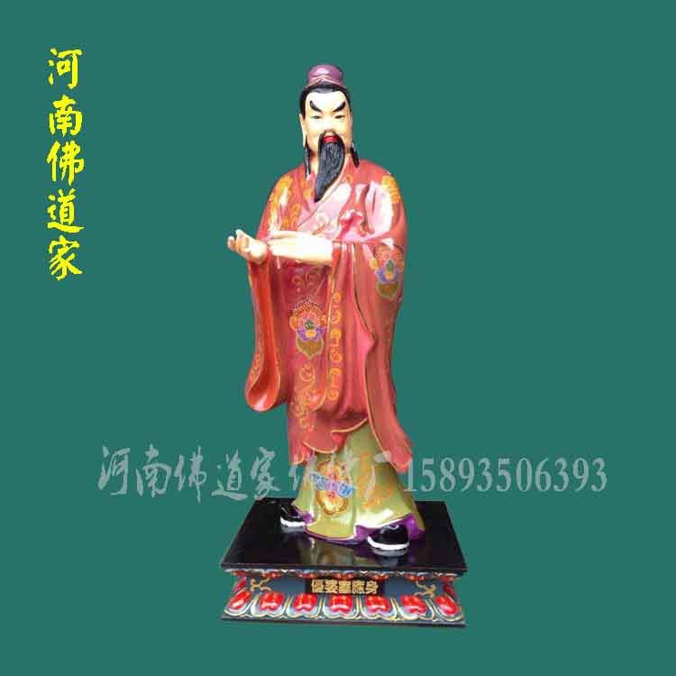 三十三观音菩萨雕刻 观音老母佛像厂家 佛教三十三观音批发厂家示例图5