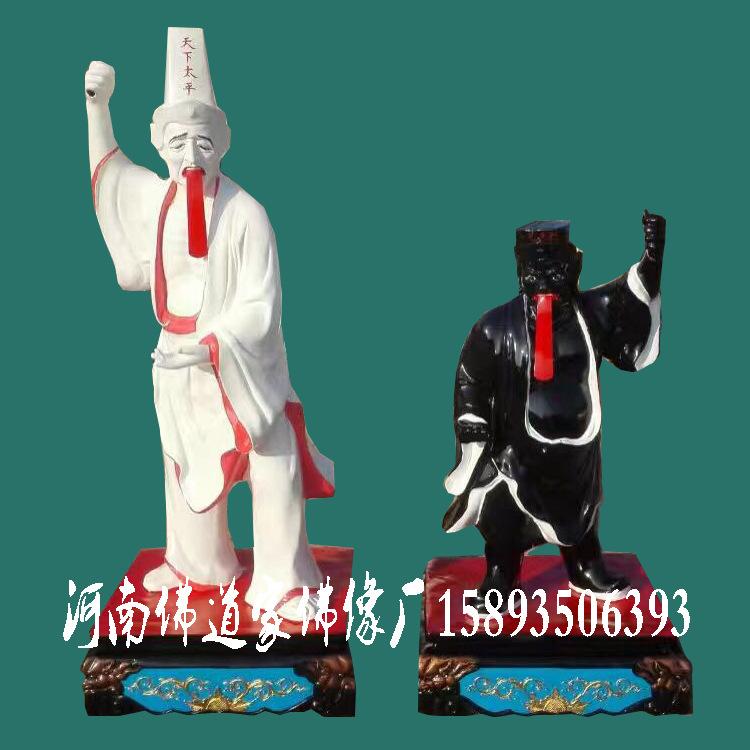 厂家直销 木雕玻璃钢树脂佛像 寺庙户外佛像摆件 黑白无常神像示例图3