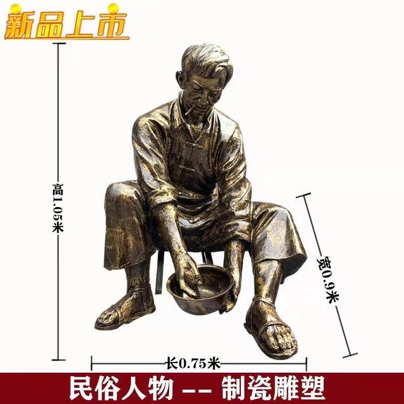 大型铸铜人物雕塑 景观园林民俗人物雕塑 圣喜玛