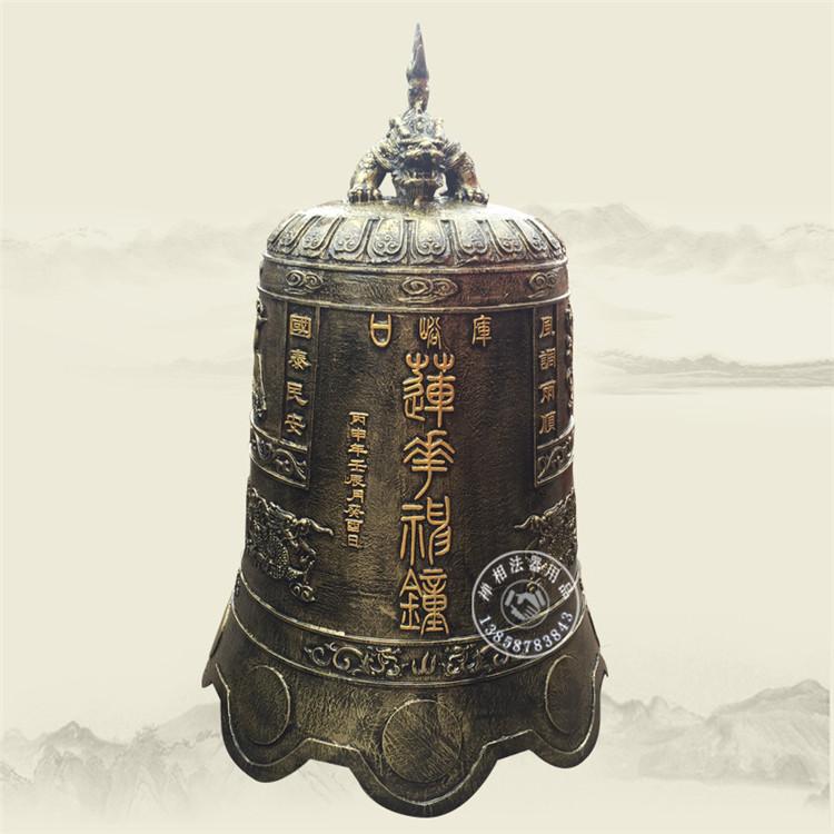 大型铜钟制作 寺庙钟鼓楼铜钟