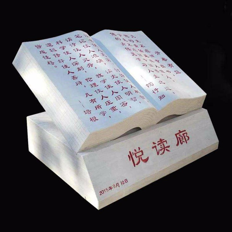 定制书本雕塑,石雕书本,石雕书卷雕塑,厂家直销各种校园雕塑,石材书本造型