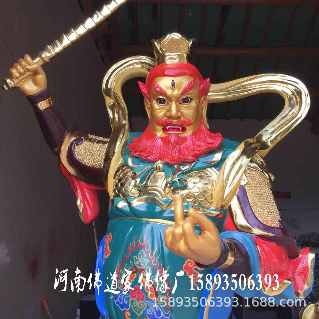 河南大型玻璃钢佛像厂家 道教神像 王灵官 王天君树脂贴金彩绘示例图3