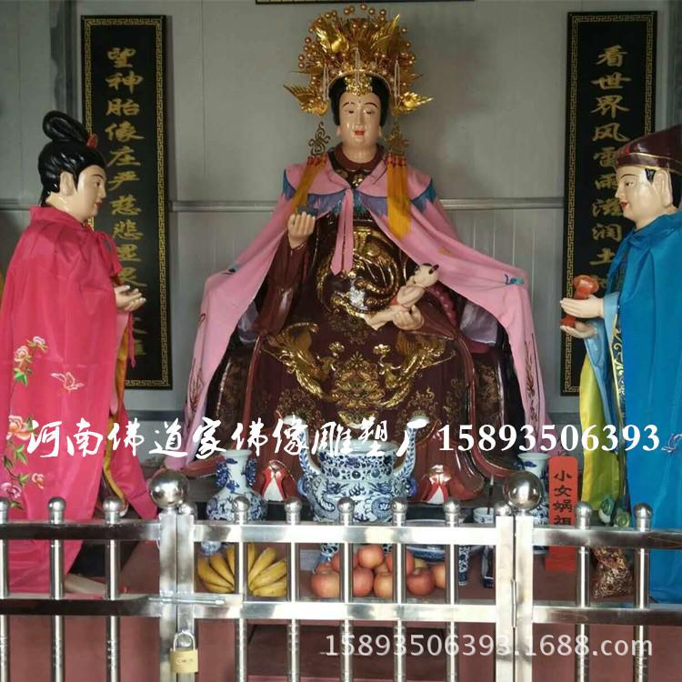 十二老母佛像生产厂家 无圣老母 灵山老母 观音老母 佛像批发示例图4