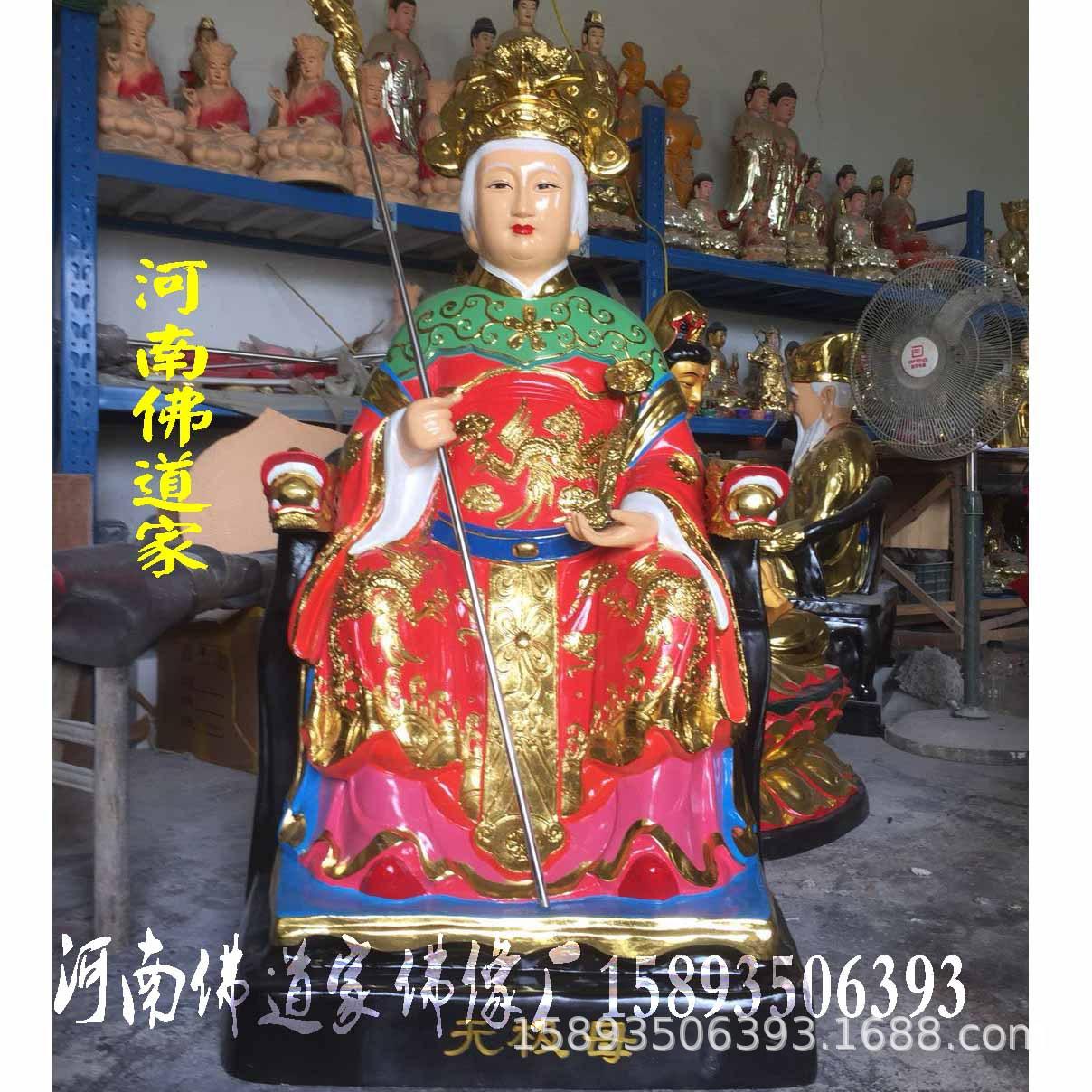 天盘老母是哪位神仙 天盘老母神像厂家 天盘老祖神像 河南佛道家示例图5