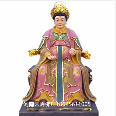 河南云峰佛像厂家供应 十二老母1.6米 太极老母 无极老母 观音老母 皇极老母树脂神像佛像 雕塑