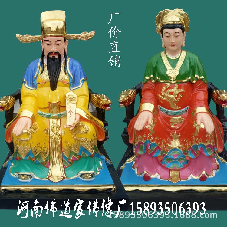 佛像厂家 城隍爷菩萨像1.6米 城隍奶 城隍夫人神像批发示例图1